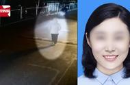 24岁北京人大毕业女生失联,家属急寻人:因情绪不好独自离家