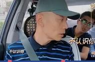 组图:葛优坐出租车体验生活 随机问乘客认识我吗被神回复暴击