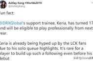 Deft或迎新辅助 DRX训练生Keria明年可上场