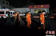 愿平安!山西平遥一煤矿发生瓦斯爆炸事故,15人遇难9人受伤