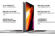 新MacBook Pro发布,不再是蝶式键盘,ESC键独立