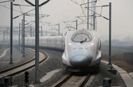 因微信群漏传命令,北京铁路局2员工遭高铁撞轧身亡