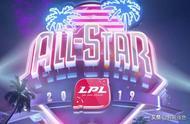 LPL全明星正赛阵容公布,最强IG对阵最强RNG,网友:更看好IG