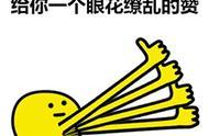 中国现役运动员第一人!苏炳添当选世界田联运动员委员会委员