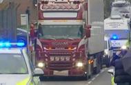 """""""英国货车现39尸案""""遇难者可能不是冻死的"""