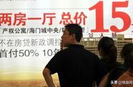 网友直播去鹤岗买房仅需5万8千元,声称:就几万元也没什么好后悔