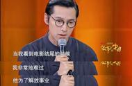 #胡歌刘涛演技# 实力演绎经典《永不消逝的电波》,希望多多合作