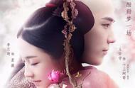 唐人时隔八年再拍清穿剧,《梦回》能复刻《步步惊心》的成功?