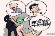 为啥朋友圈不要发孩子照片?家长看了心头一紧,这5种照片别发