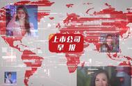 中国平安取代贝莱德 成汇丰控股第一大股东