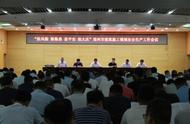 接下来两个月,郑州市建筑施工领域要严查以下问题