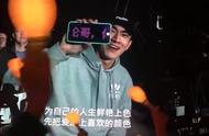 林更新又去看偶像周杰伦演唱会了,从上海追到杭州,台上实力表白
