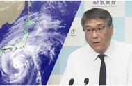 噩耗传来!日本火山、地震、超级台风一同到来,老天都变色了
