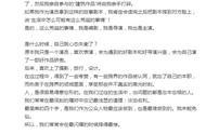 江一燕就获奖别墅未获规划审批道歉 别墅会被拆除吗?