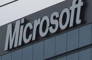 """热点丨微软日本试行""""做四休三""""新工作制度 并发放6000元补贴"""