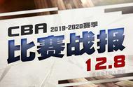 「CBA战报」尤度 34分,林书豪罚球绝杀!北京主场神奇险胜深圳