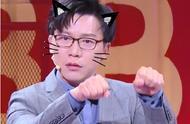 《奇葩说》:陈铭回归险翻车,终于让薛兆丰脱衣,最后结辩太帅了