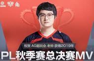 王者荣耀:AG超玩会如愿夺冠,梦泪赛后一语让人扎心