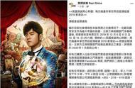 香港目前情势 顾及观众安全 周杰伦六场演唱会宣布延期