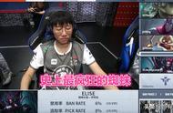 IG官博赛后反省,却被粉丝质疑虚假训练,宁王还要陪女友吃大餐?