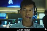 预售破亿登热搜,每个坐飞机的人,都应该去看看《中国机长》