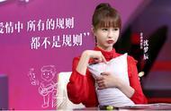 任何年龄段的女人都有一颗少女心吗?大s徐熙媛和沈梦辰是典型