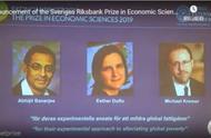因减轻全球贫困结缘中国的三位诺奖得主