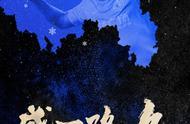 重庆斯威VS大连一方!一方海报预示龙东建功!预测一方3-1斯威