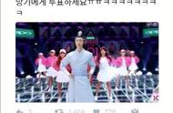 刚出炉,滚烫着呢,快来品品,韩国网友评价王一博饰演的蓝忘机
