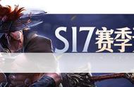 王者荣耀四周年更新内容