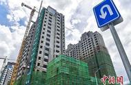 2020年房价怎么走?报告预计重点城市房价有望软着陆