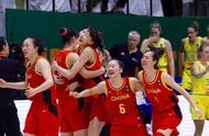 中国女篮关键罚球+边线球致胜!她们没让男篮的悲剧重演