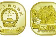 泰山纪念币是异形币,卷纸包装将不会再沿用?
