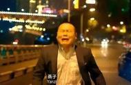 岳云鹏崩溃大哭:别把没有缘分的人,请进你的生命里