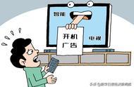 江苏消保委约谈智能电视开机广告整改结果来了!个别企业消极态度明显