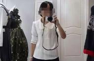 最新!杭州26岁失联姑娘遗体确认,已初步排除刑事案件可能!警方深夜通报...