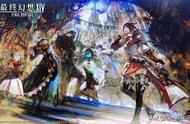 """《最终幻想14》5.0国服""""暗影之逆焰""""10月15日上线,改进盘点"""