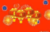 金秋十月迎国庆,璀璨喜气耀大地,适合发朋友圈的国庆节说说