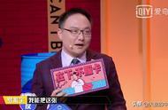 奇葩说第六季许吉如被淘汰,一个重要原因是薛兆丰教授不会管理