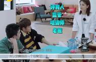 《亲爱的客栈》第三季,明星人设崩塌,刘涛回应引争议