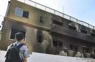 追踪 | 京阿尼纵火案律师透露重要细节,嫌疑人犯案动机可能是...
