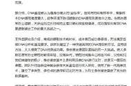 中国建成首个志愿军烈士DNA数据库