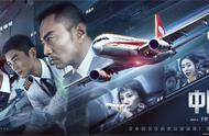 """《中国机长》破20亿 票房口碑双""""丰收"""""""