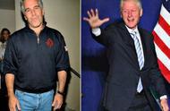 爱泼斯坦家中惊现克林顿另类肖像画,穿蓝色裙子,疑暗讽莱温斯基