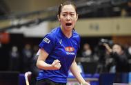 大爆冷!日本一姐3-4出局无缘世界杯4强 日本女乒全军覆没遭团灭