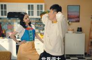 《爱情公寓5》发布预告片,当看到秦羽墨的时候,回忆瞬间回升