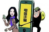 """当电信诈骗遇上东北大哥,硬生生地被整成了""""二人转"""""""