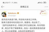 网红阿沁宣布和刘阳分手,刘阳道歉回应:我错了,是我勾搭的她…