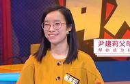 《奇葩说》詹青云惊艳全网,负债百万读哈佛,父母是如何教育的?