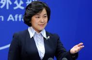 美国议员妄议香港局势,华春莹提了一件旧事,反问美方居心何在?